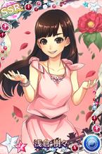 Asakura KikiSSR01
