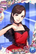 Asakura KikiSSR07