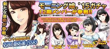 Sakurasaku members