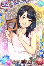 Morito ChisakiUR01