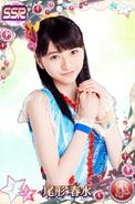 Ogata HarunaSSR14