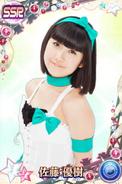Sato MasakiSSR21