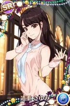 Sayumi MichishigeSR01