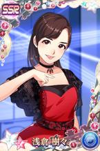 Asakura KikiSSR05