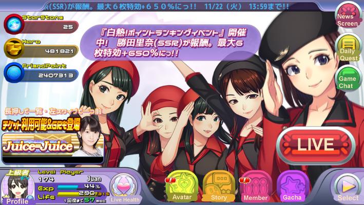 Main screen2