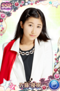 Sato MasakiSSR27