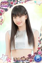 Asakura KikiSSR04