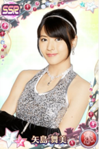 Yajima MaimiSSR19