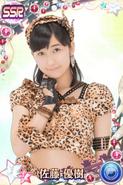 Sato MasakiSSR26
