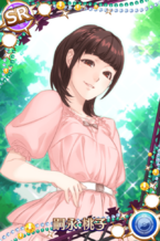 Tsugunaga MomokoSR02