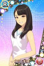 Aikawa MahoR01
