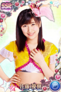 Sato MasakiSSR25