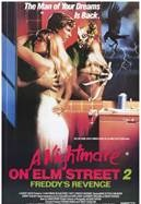 Nightmare on Elm Street 2- Freddy's Revenge