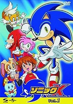 Sonic 4- The Movie