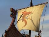 Корабль Хулиганов