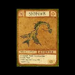 <i><b>Размягчитель на карточках Рыбьенога.</b></i>