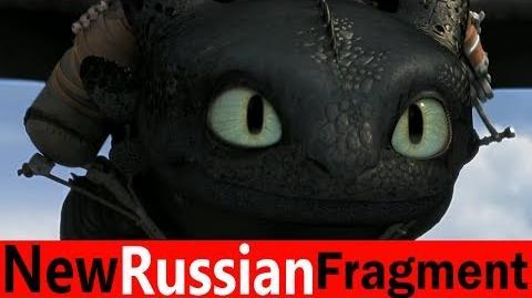 Как Приручить Дракона 2 (How to Train Your Dragon 2) — Эксклюзивные 5 Минут из Фильма RU
