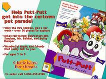 HE Catalog Putt-Putt Joins The Parade Screen (1995)