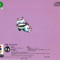 Back of the Japanese 3DO jewelcase