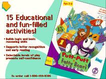 HE Catalog Putt-Putt & Fatty Bear's Activity Pack Screen (1995)