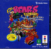 Fatty Bear Box 3DO JP