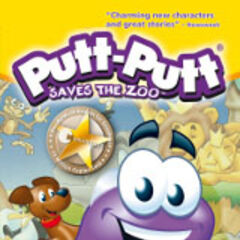 2006 PAL box and cover art