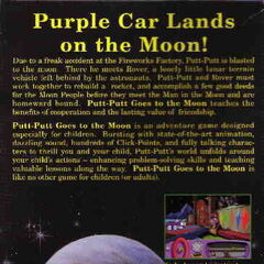 3DO back cover