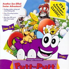 1995 cover art