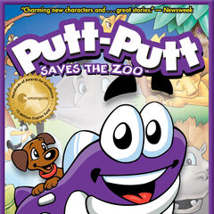 2007 box and cover art