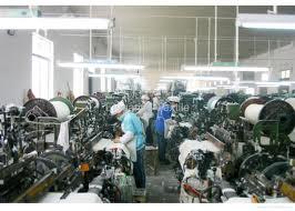 File:Textile Factory.jpg