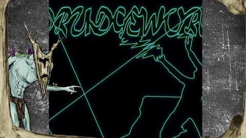 Drudgework - At Rest (2012 EP)