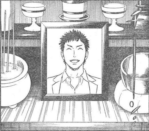 File:Chitose's Father.PNG