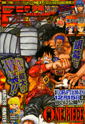 Jump Issue 2 2013