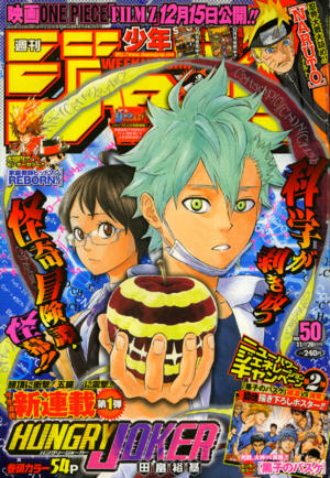 Jump Issue 50 2012