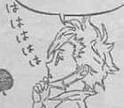 Haiji's laught