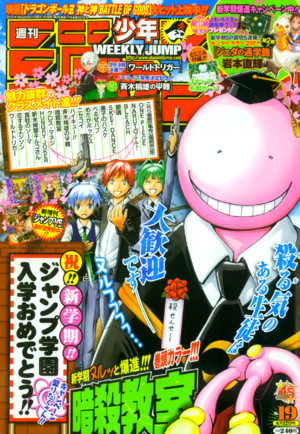 Jump Issue 19 2013