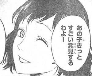 Chitose's Mother