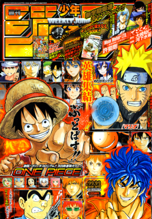 Jump Issue 22-23 2013