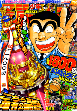 Jump Issue 21 2013