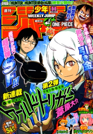 Jump Issue 11 2013
