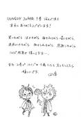Volume 1 Author's Note