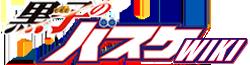 Affiliation 7