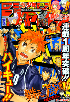 Jump Issue 12 2013