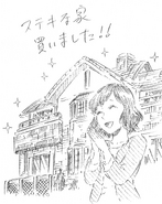 New Toriiooji Residence