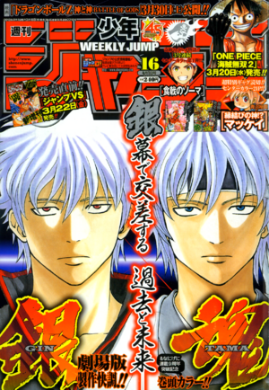 Jump Issue 16 2013