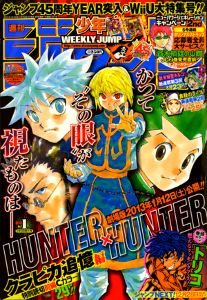 Jump Issue 1 2013