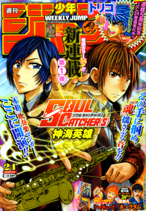 Jump Issue 24 2013