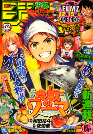 Jump Issue 52 2012