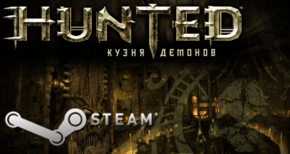 Hunted Steam