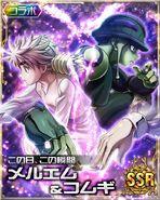 Meruem and Komugi card 11 SSR